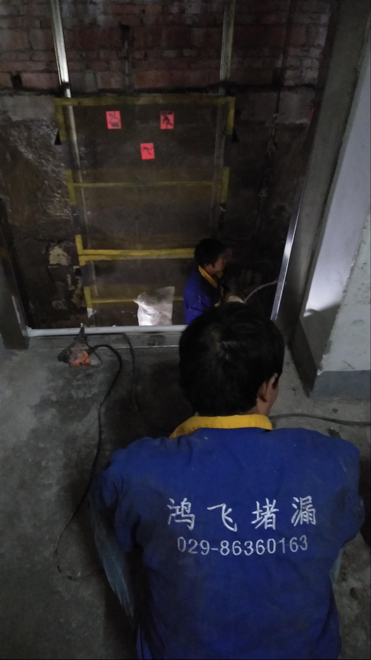 楼顶漏水防水维修施工