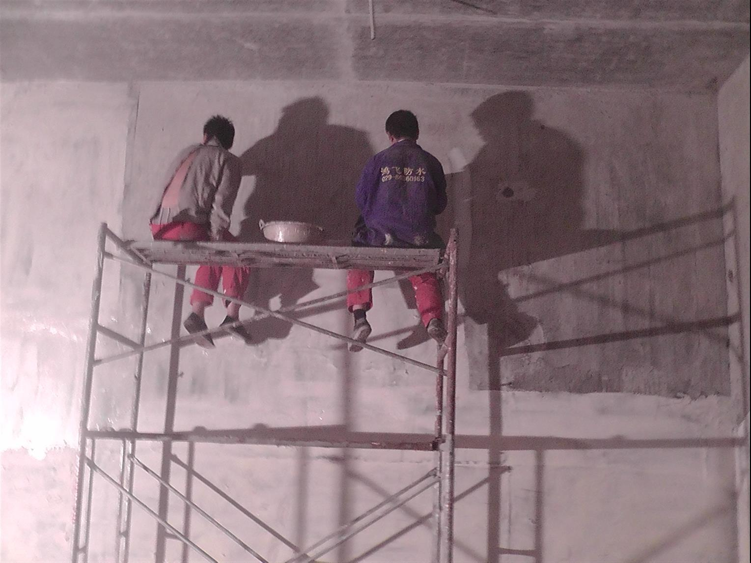地下渗水防水维修施工