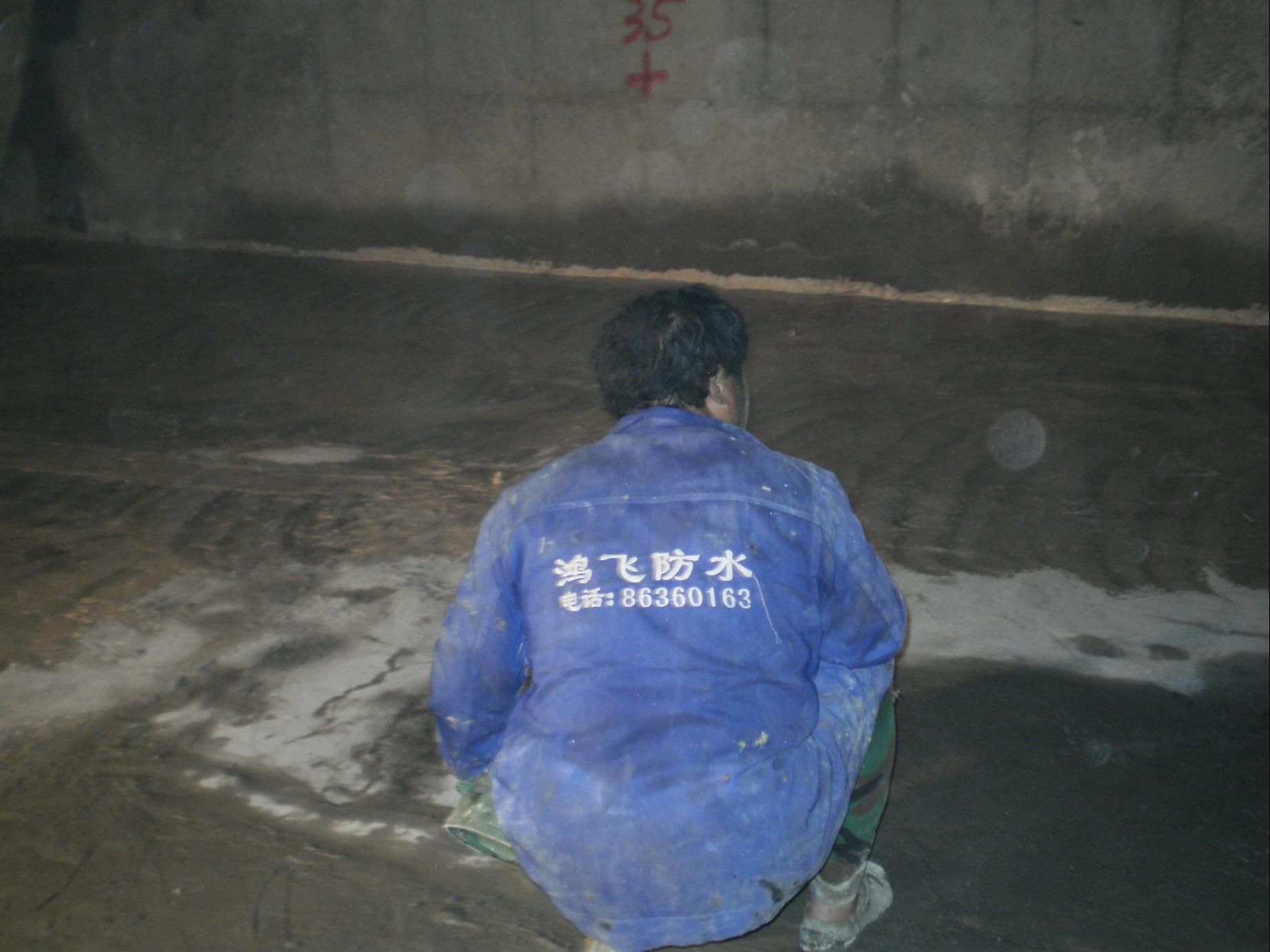 车库防水维修施工公司