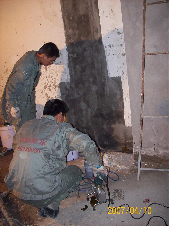 长安防水维修施工