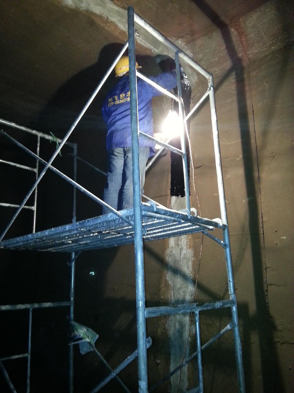 灞桥电缆沟渗漏水措施