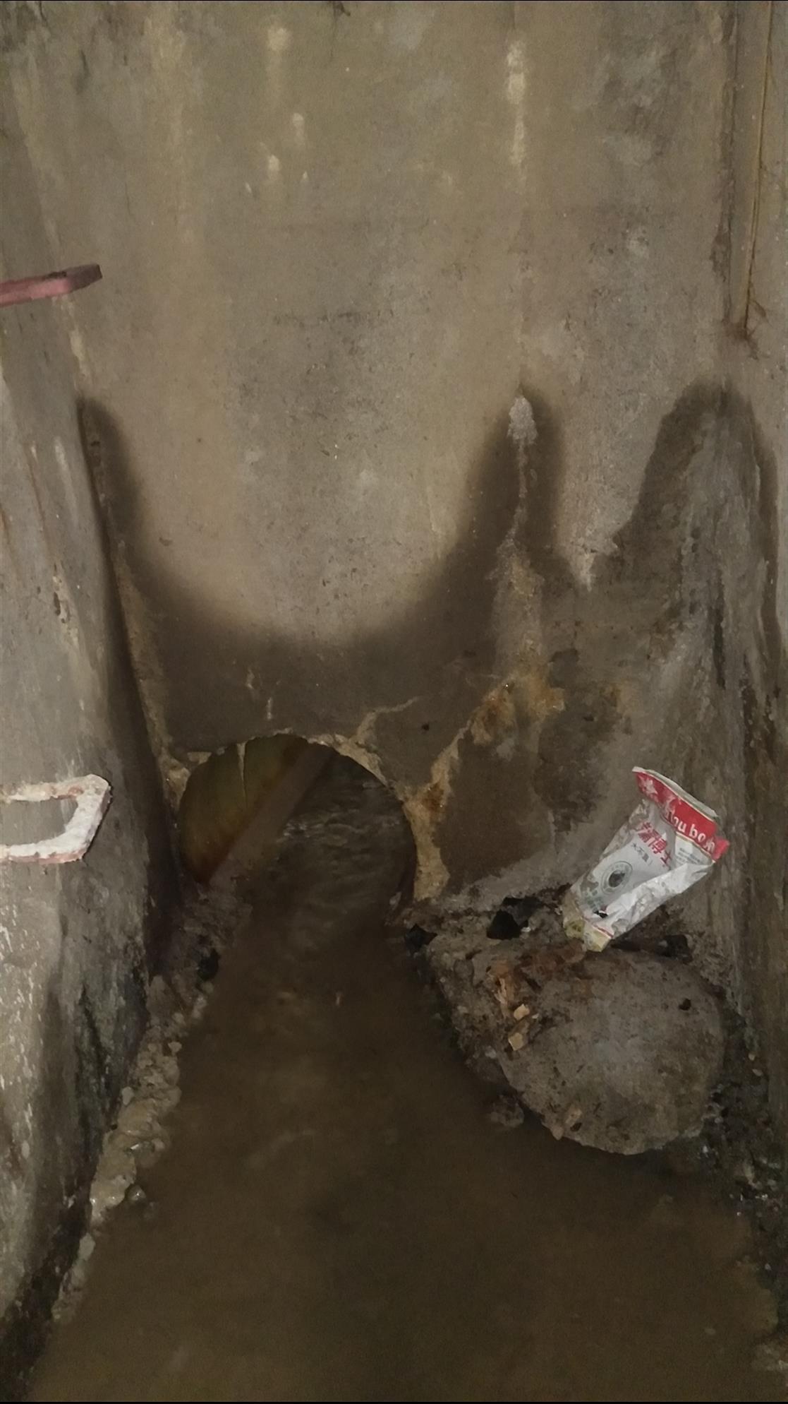 供应电缆沟渗漏水