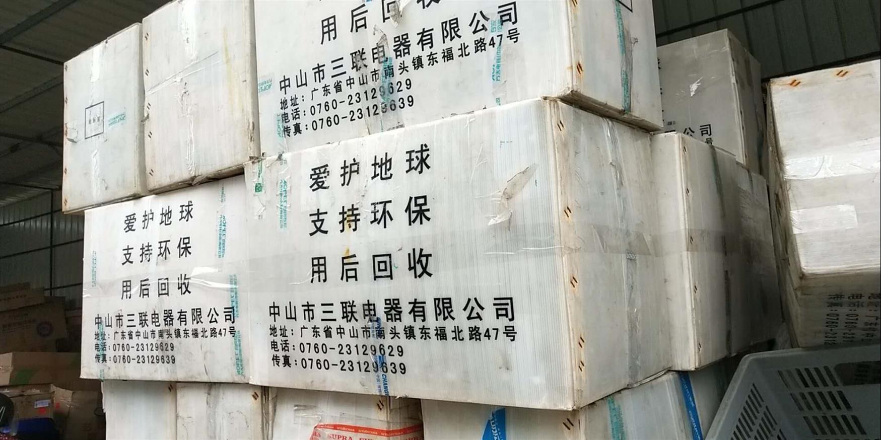 滁州周转箱回收