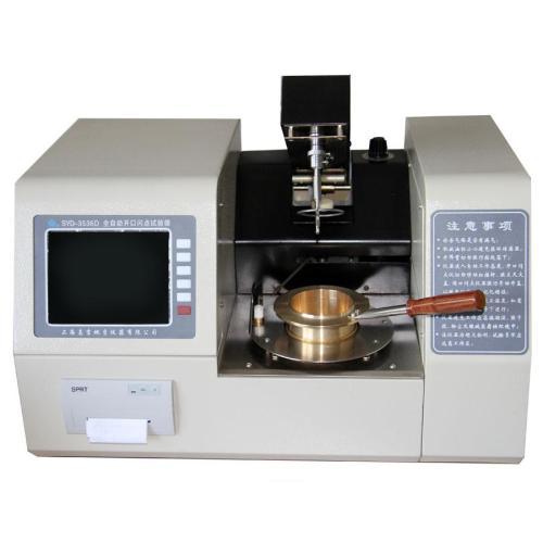 供应上海颀高HSY-20795A自动植物油脂烟点测定仪