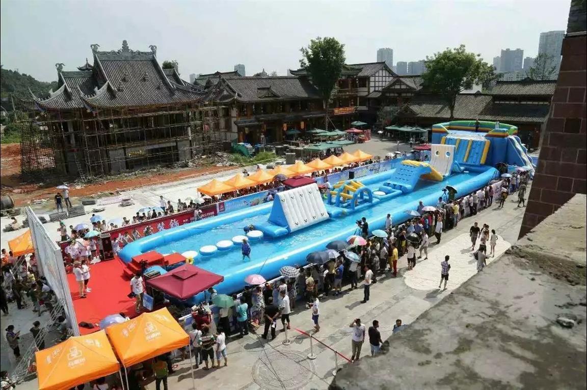 乐东黎族自治县水上闯关夏季暖场必备道具