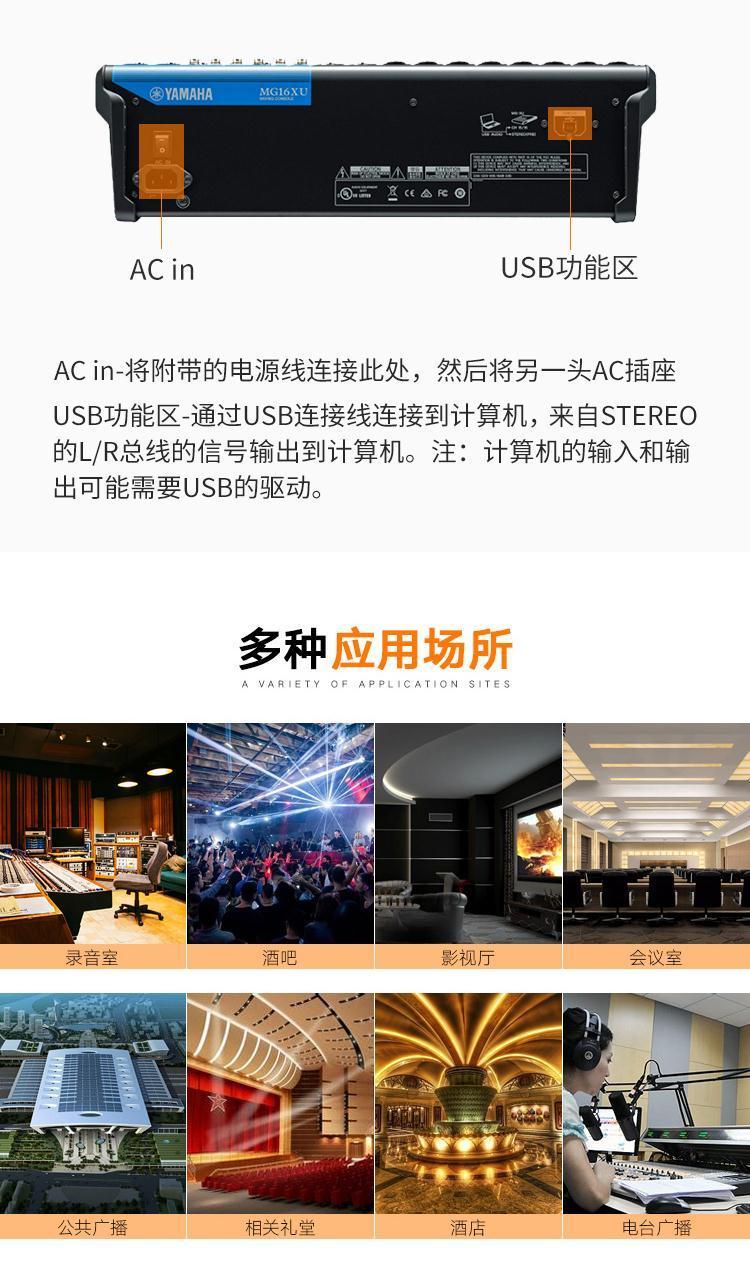 北京全新雅馬哈調音臺