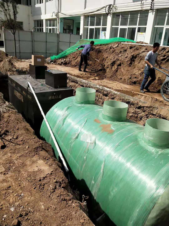每天40吨洗涤废水怎么处理达标排放