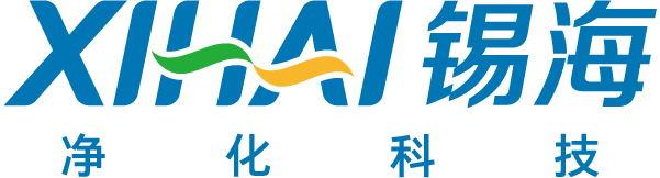 廣州錫海凈化科技有限公司