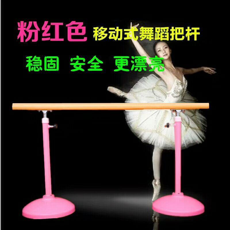 广东正规舞蹈把杆厂家价格