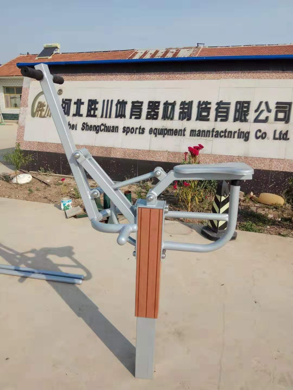 蚌埠优质健身路径生产厂家