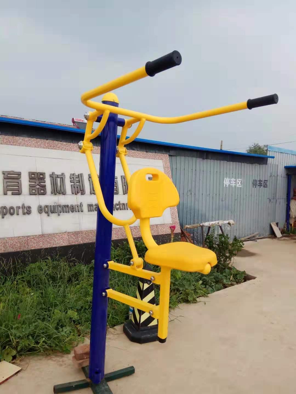 上海特价健身路径