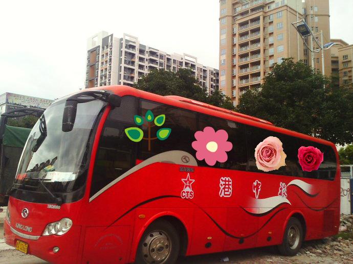 青岛到镇江的汽车票价多少,怎么联系