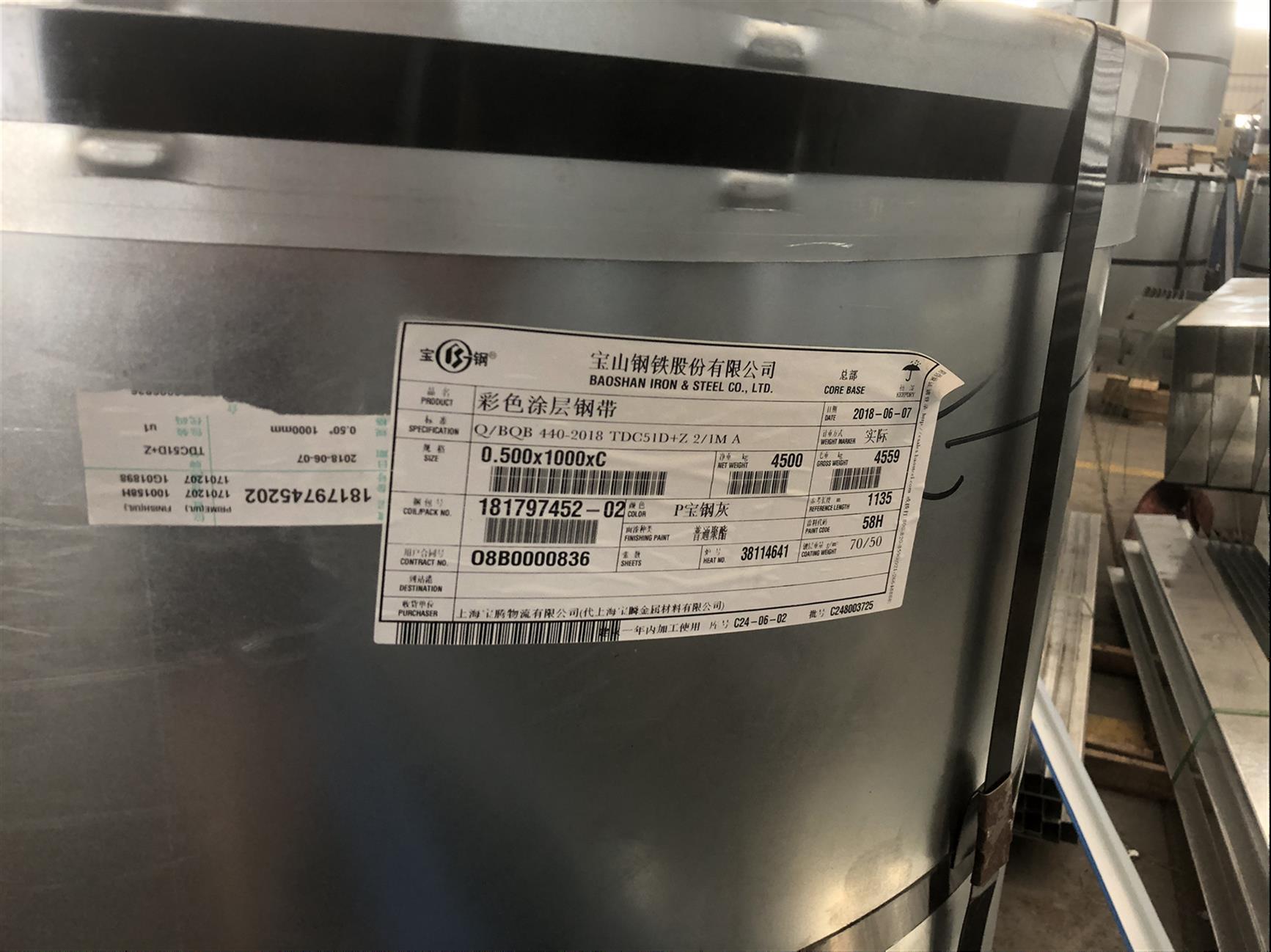 泰州宝钢高耐候费用