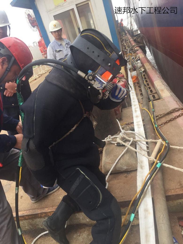 蚌埠找水下作业水下检查