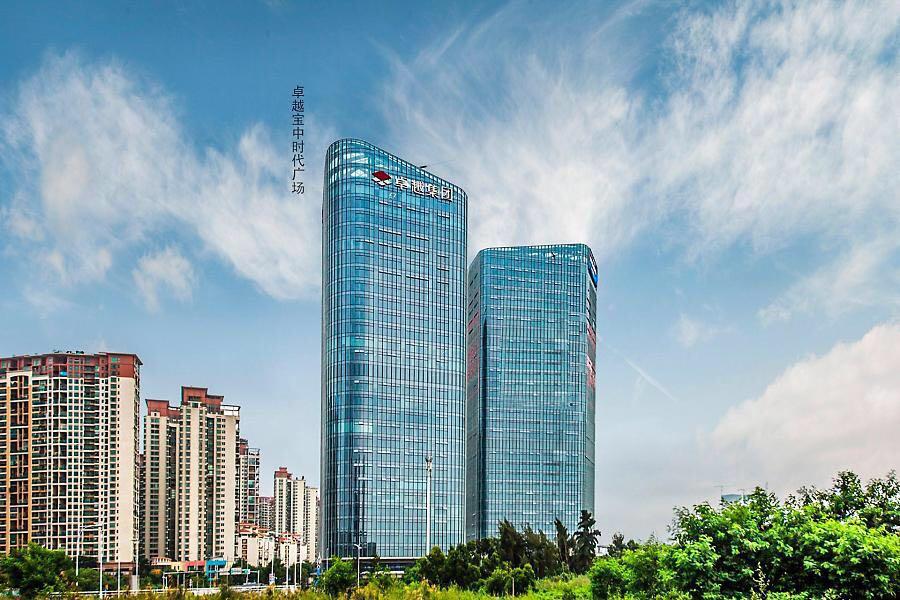 前海**時代廣場 物業租賃中心