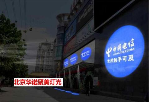 連鎖店鋪投影燈產品/連鎖酒店投影燈型號投影廣告效果