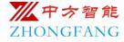 深圳市中方智能設備開發有限公司