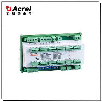 ACREL安科瑞數據中心能耗監控裝置AMC16MA 帶485通訊