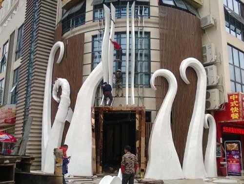 海口公园景观雕塑