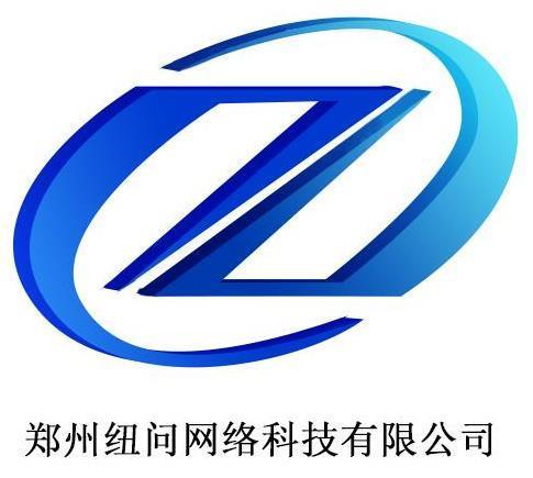 万词霸屏推广 比seo省时间见效快 - 郑州纽问网络科技有限公司