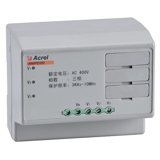 Acrel安科瑞 單相諧波保護器 ANHPD100 消除高次諧波 減少設備故障