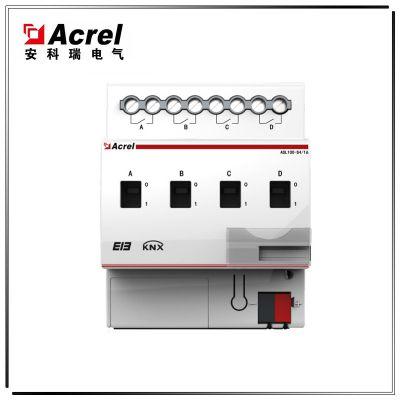 ACREL安科瑞 ASL100-S4/16智能照明開關驅動器 多點位控制