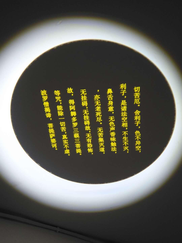 20W高清動態投影燈