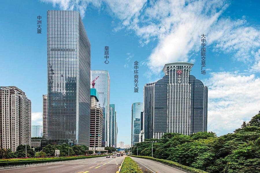 中洲大廈 寫字樓物業招商