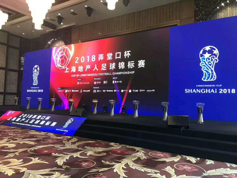 上海大型会议音响租赁找束影