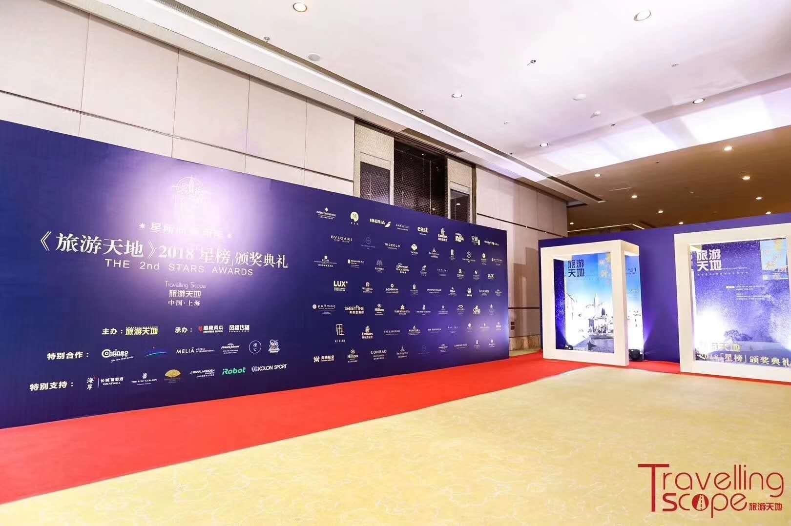 上海舞台桁架背景板搭建公司
