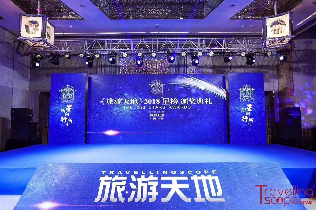 上海高端的音响搭建专业服务团队