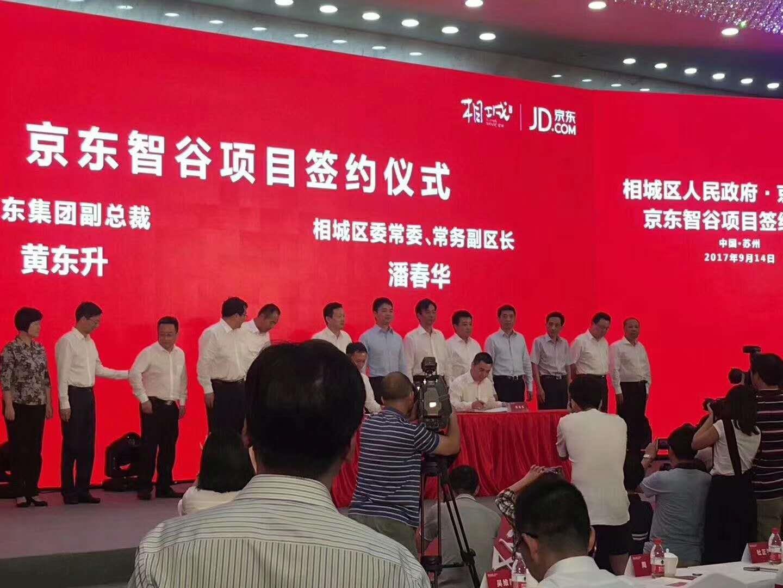 上海大型会议桁架租赁公司前五名