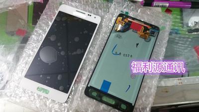 臺州回收三星手機液晶屏