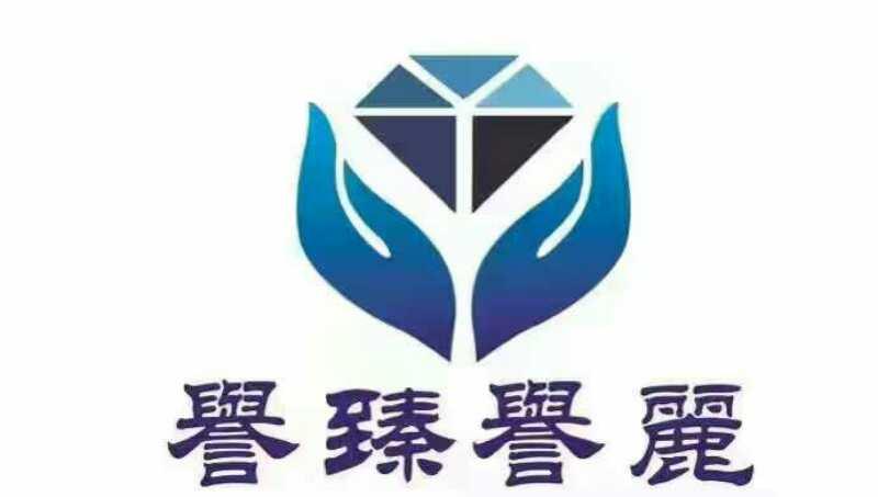 陜西譽臻環境工程有限公司