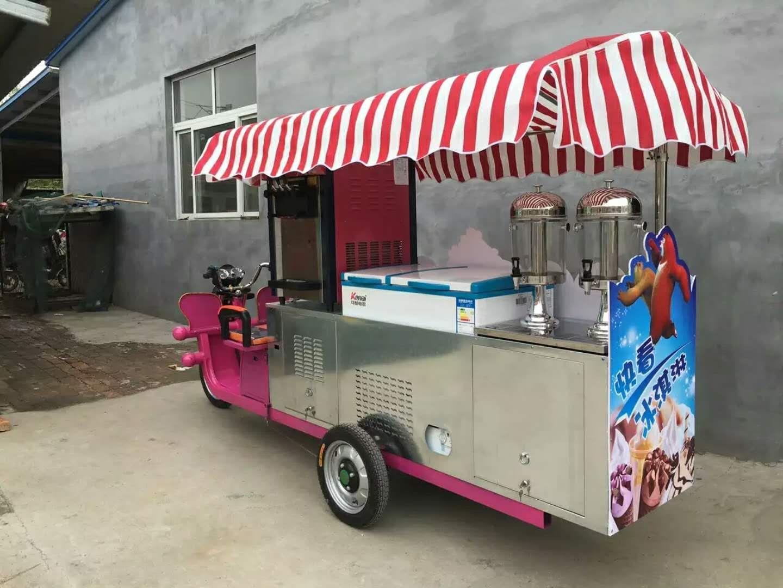 徐州自动冰淇淋机厂家价格
