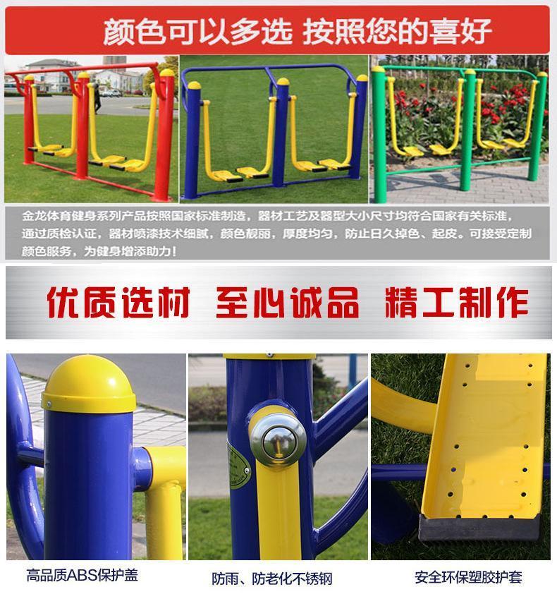 桂林健身路径厂家批发