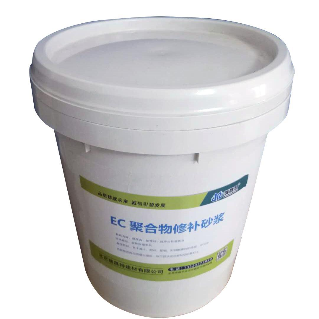 曲靖高强修补型聚合物乳液砂浆制作