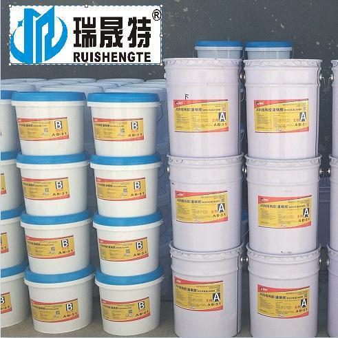 徐州高强环氧粘钢胶生产