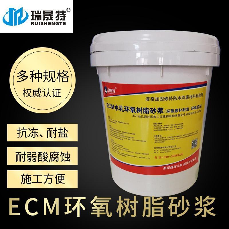 宁波改性环氧树脂胶泥出售