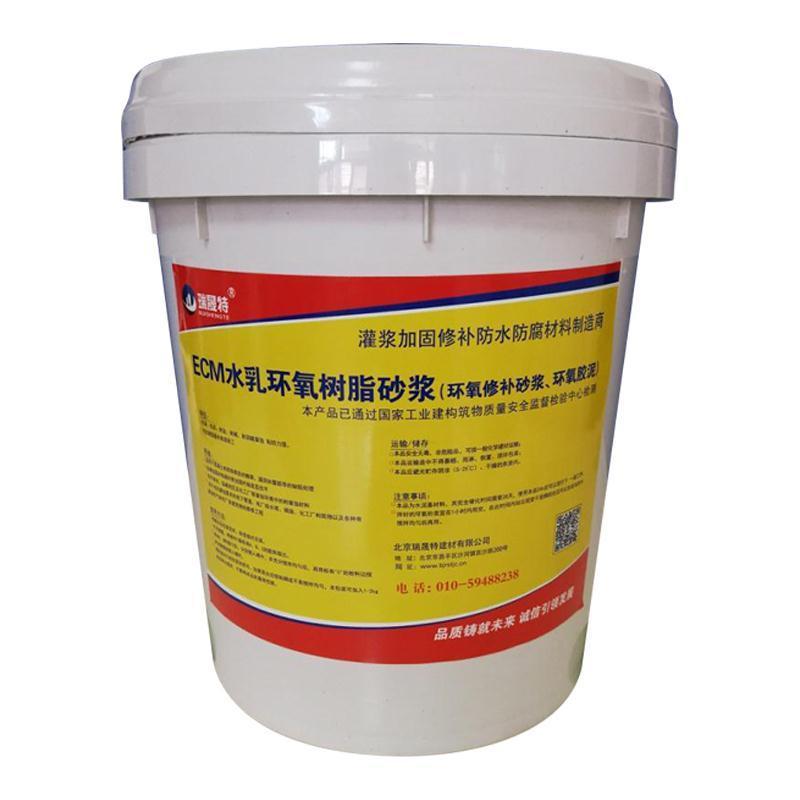 邯郸改性环氧树脂胶泥价格