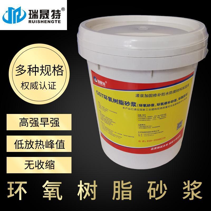 嘉兴结构加固修补灌浆材料结构胶