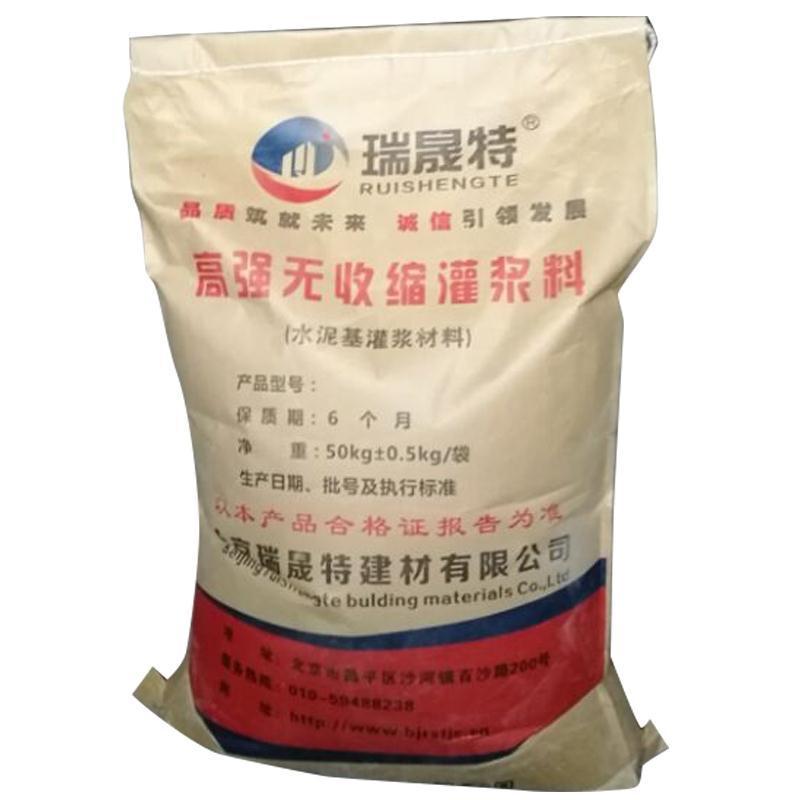 现货通用型水泥基灌浆料