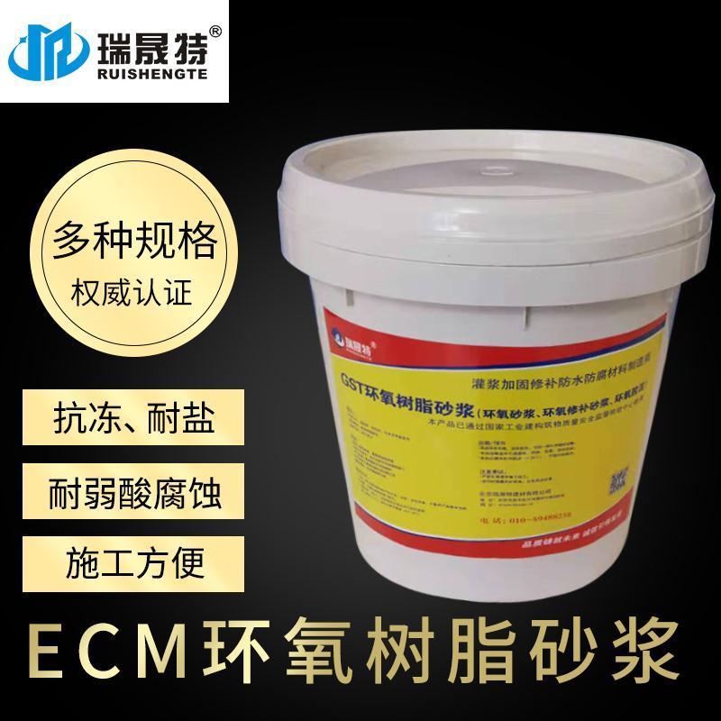 泉州现货高强修补型聚合物乳液砂浆