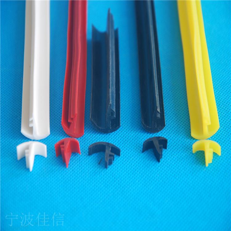 硅橡膠T型條T型硅膠條卡槽式填縫條密封條條T形耐高溫
