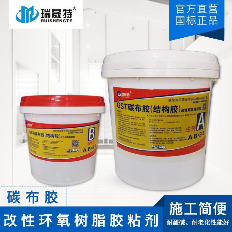 济宁结构加固修补灌浆材料结构胶