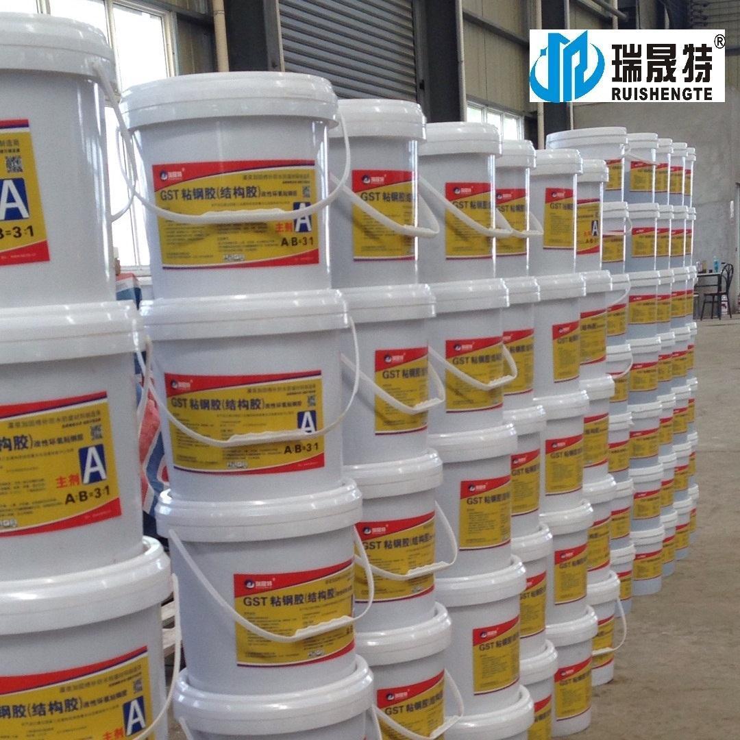沧州环氧粘钢胶出售