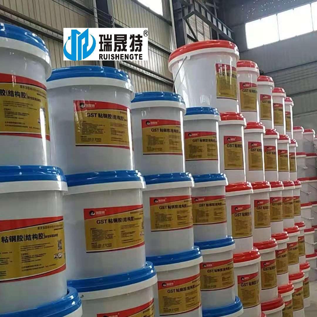 安庆市高强环氧粘钢胶