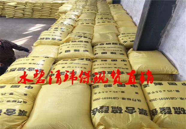 黑龙江高效除磷剂价格