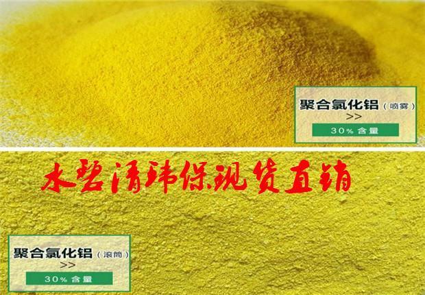 北京高效除磷剂热搜产品