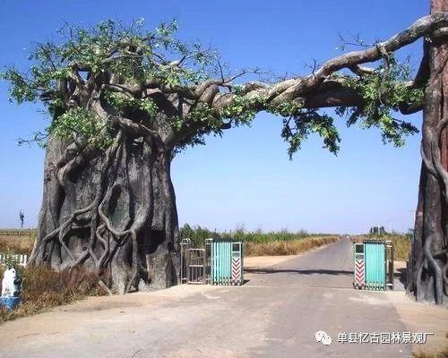 武汉生态园假树大门